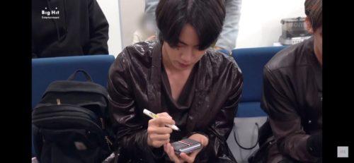 jin smartphone
